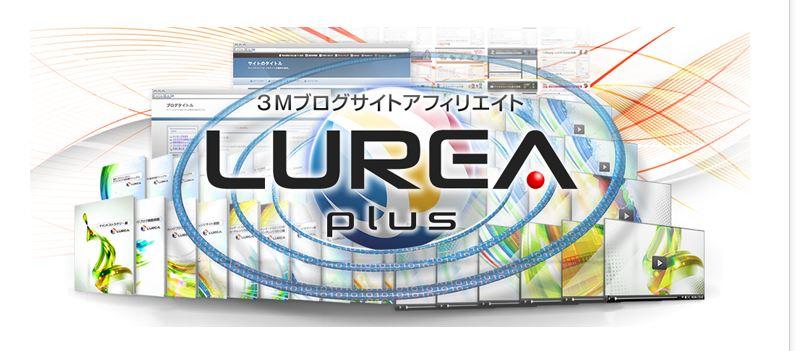 LUREA Plus 「ルレアプラス」