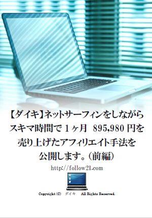 s-report1